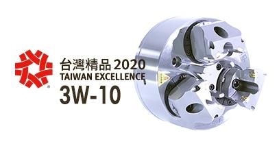 摆动型后拉三爪夹头(3W)荣获第 28 届台湾精品奖