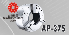 Large Thru-Hole Air Chuck (AP): Patented Air Supply System in Multiple Countries