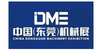 CHINA DONGGUAN MACHINERY EXHIBITION(DME2019)
