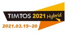 台北國際工具機展TIMTOS 2021 Hybrid (online-offline)