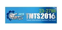 佳賀精機 邀請您參加2016年 台灣國際工具機展