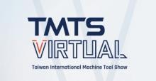 佳賀精機::TMTS 2020 全球第一個數位3D虛擬實境工具機展 線上開展立即觀看