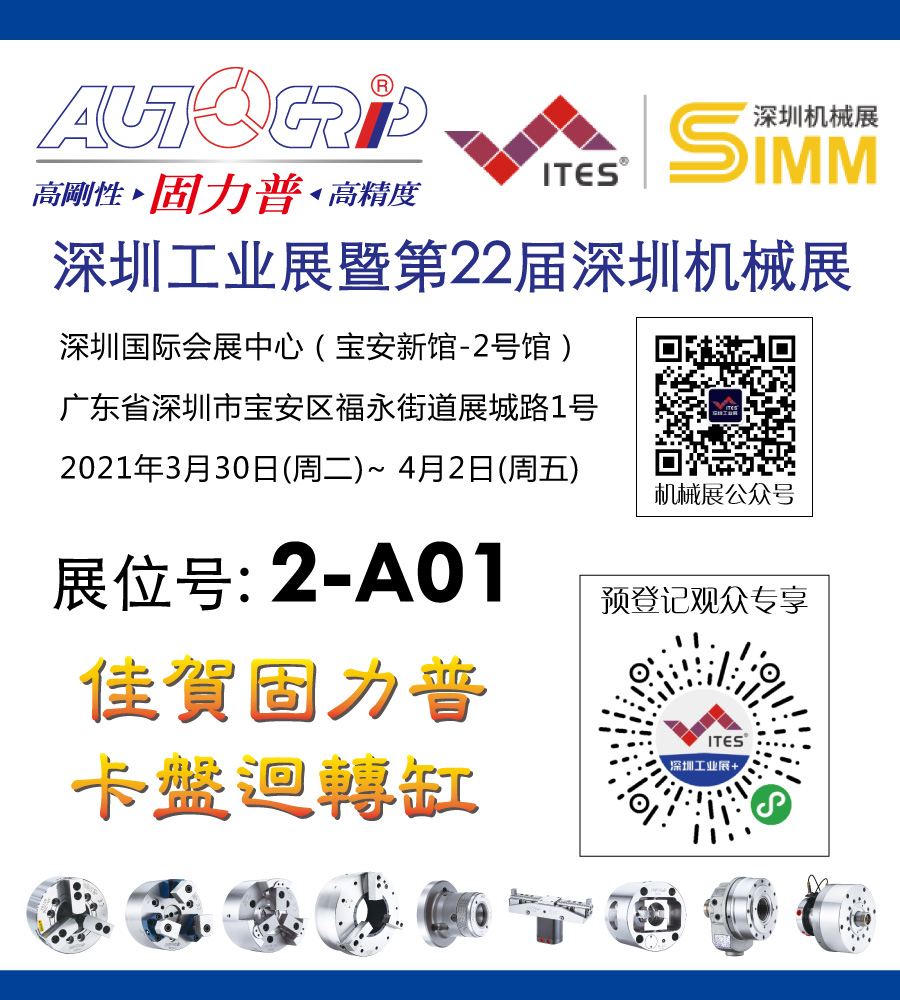 proimages/news/SIMM2021_001.jpg